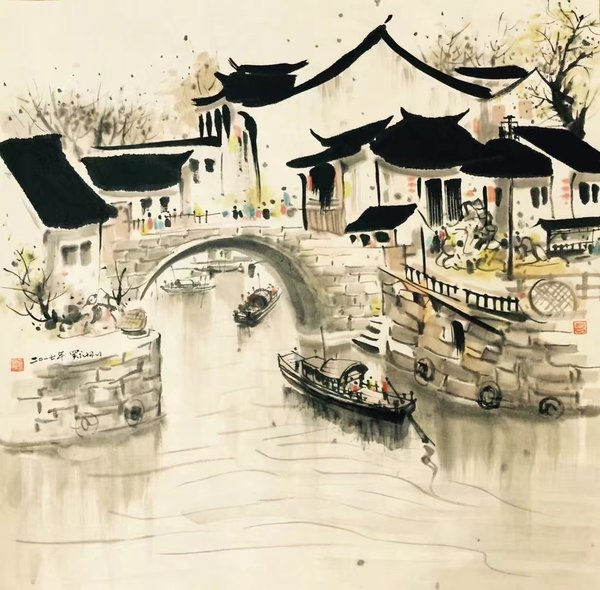 """罗永刚""""彩墨江南""""系列--小桥流水"""